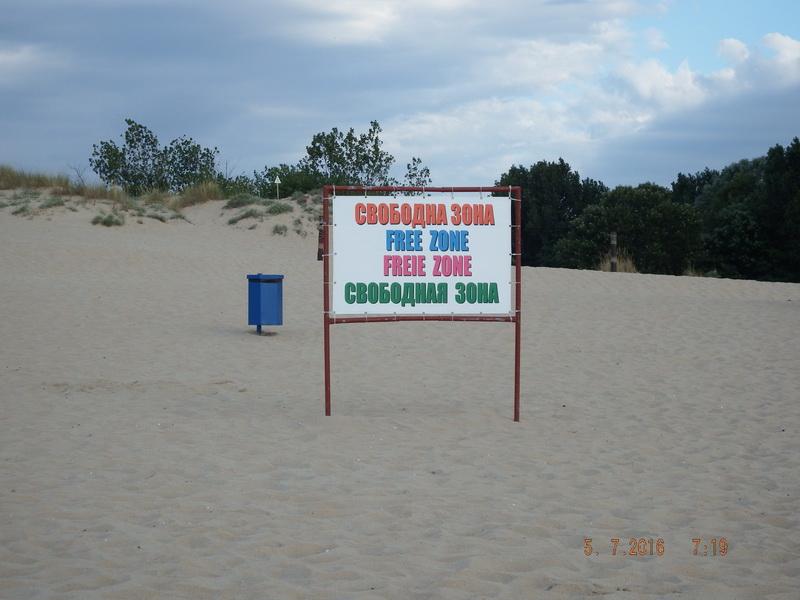 Секс на пляже болгари